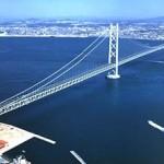 Partono davvero i lavori per il ponte sullo stretto di Messina?