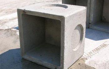 Il cemento del futuro sarà bianco come il gesso